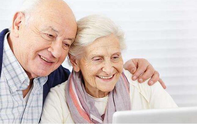 适合老年人吃的保健品 澳洲购物清单(长辈篇)