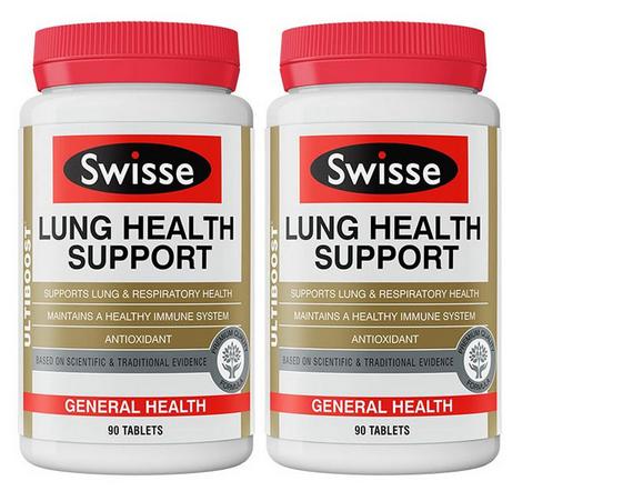 【2件包邮装】Swisse 清肺片 2x90片 瓶(抗雾霾) 优惠价格:319元