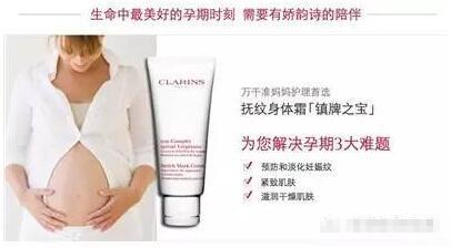 孕妇用的护肤品哪个牌子好 孕妇护肤品品牌推荐