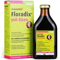 Salus Floradix mit Eisen 铁元 补铁补气补血抗疲劳 500ml*3瓶特惠装 降至€39,约303元