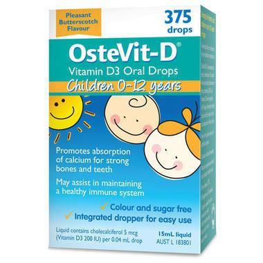 【活动特价】Ostevit-D 婴幼儿维生素VD滴剂 15ml 促进钙吸收