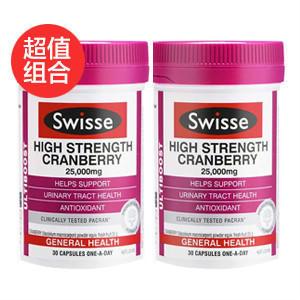 【全场满79澳免邮 限重2.5kg】【超值组合】Swisse 强效蔓越莓精华胶囊(女性健康) 30粒X2