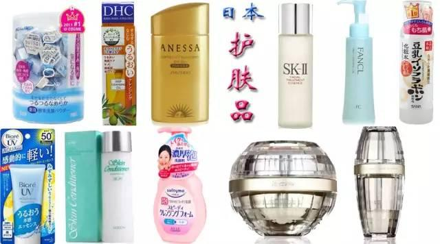 日本海淘买什么? 日本海淘化妆品品牌及单品推荐