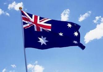 澳洲海淘转运公司有哪些? 澳洲海淘转运公司哪家好?