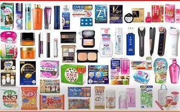 日本购物必买清单 海淘日本必败清单TOP100