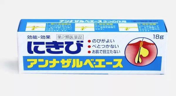 日本购物必买清单