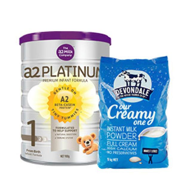 超值套装 | A2白金婴幼儿配方奶粉1段 0-6个月+德运 全脂高钙成人奶粉