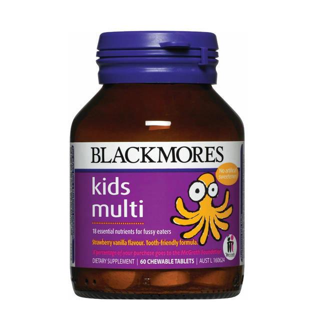 Blackmores 澳佳宝 儿童复合维生素咀嚼片 草莓香草味 60片
