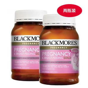 【全场满88澳免邮 限重3kg】BLACKMORES 澳佳宝 孕妇 哺乳期黄金营养素(富含叶酸、DHA) 180粒 X2