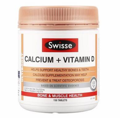 【特价产品 满78钮减8钮+5钮】Swisse 钙片+维生素D片 补钙补维生素 150粒