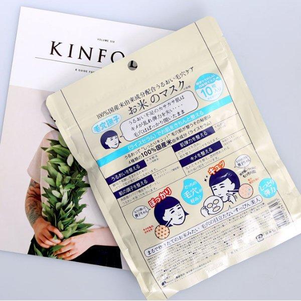 日本石泽研究所 毛孔毛穴抚子白米面膜 补水收毛孔 10片 补货702日元,约¥41.5