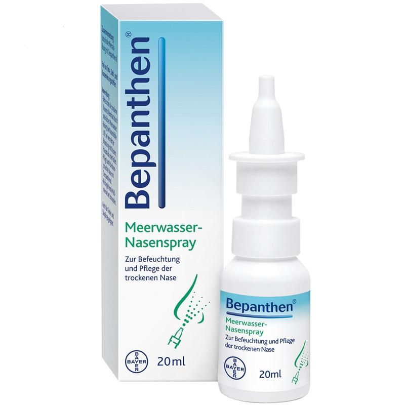 【德国BA】Bayer 拜耳Bepanthen海水鼻腔喷剂(婴儿适用)