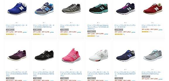 日亚金盒特价:New Balance新百伦男女儿童运动鞋推荐 众多好款等选,仅限今天!
