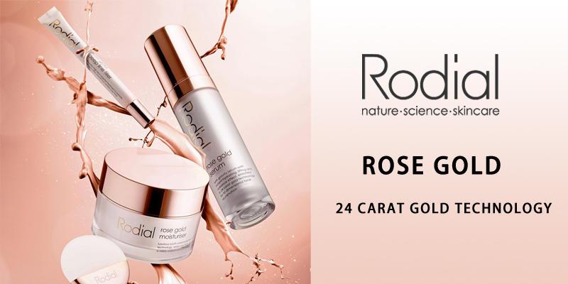 Rodial新品速递:最奢华的玫瑰黄金抗衰老系列