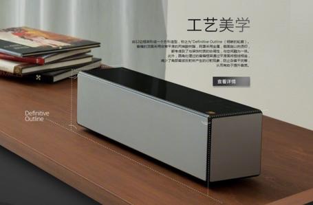 发烧桌面音响,SONY 索尼 SRS-X88 无线蓝牙音箱1739元(镇店之宝,历史新低)