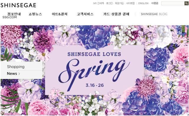 韩国购物网站有哪些 韩国购物网站排名