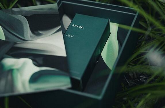 """澳洲品牌Aesop 推出第 3 瓶香水 名为""""谦卑"""""""