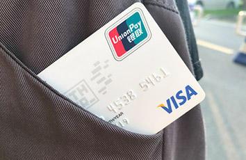 海淘返现信用卡哪家强?送你最全的境外省钱攻略!