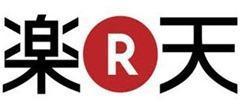 乐天全球Rakuten Global Market活动推荐
