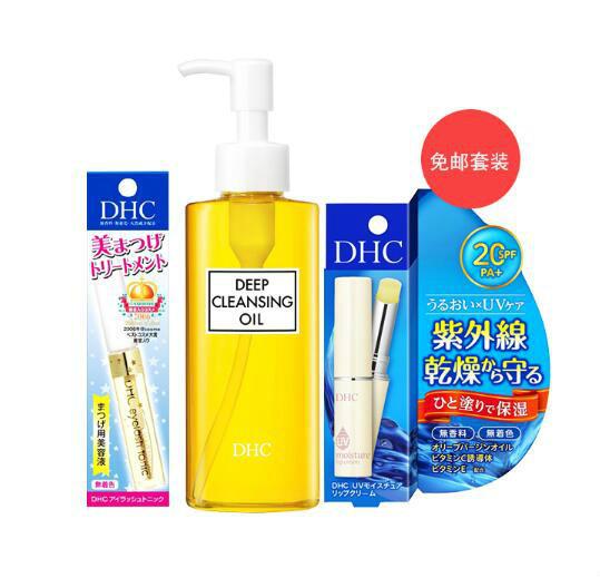 【DHC免邮套装】含税到手价3871日元 约¥233