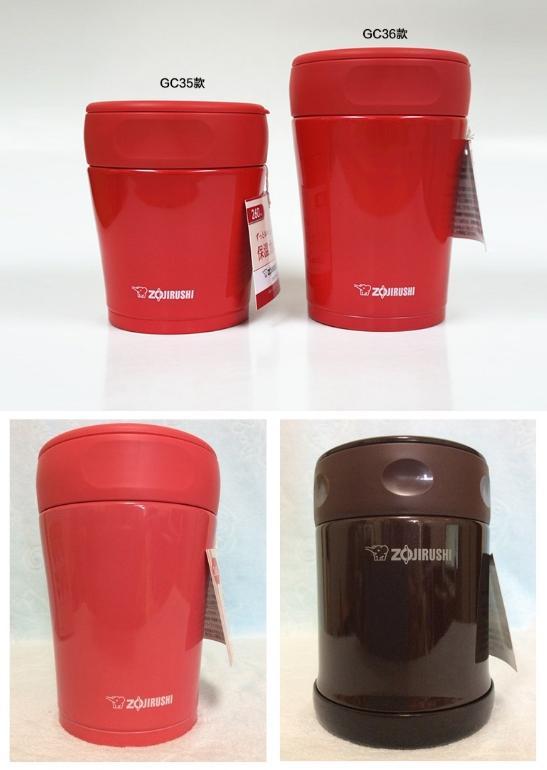 Zojirushi象印不锈钢双层真空焖烧杯SW-GC36-RA 樱桃红 降至新低1639日元,约¥97,支持直邮