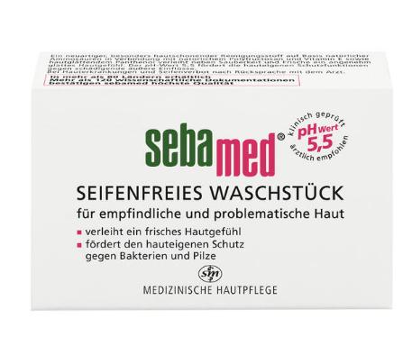 【德国BA】SEBAMED 施巴抗敏感祛痘洁肤皂 100g