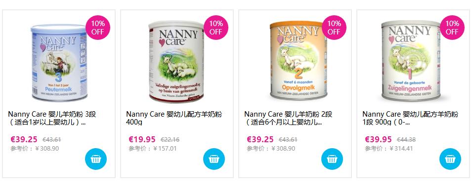 【荷兰DOD】英国Nannycare羊奶粉全面到货,限时9折+用码再减5欧