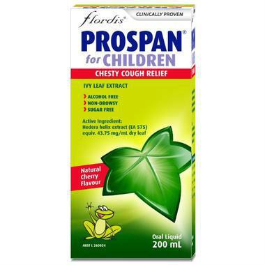 【秒杀10:00开始】Prospan 小绿叶 常春藤糖浆 200ml (小儿适用)