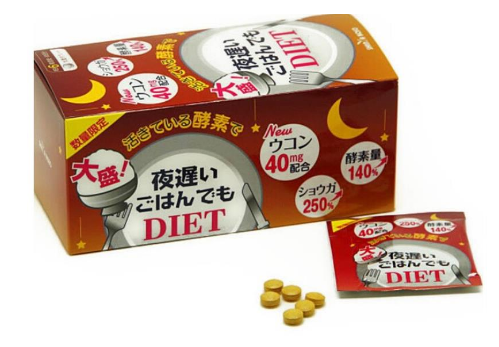 怎么辨别新谷酵素真假? 日本新谷酵素真假鉴别