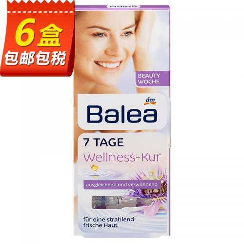 Balea 芭乐雅 7天焕肤平衡舒缓精华安瓶 71ml 平均每盒到手价48元!