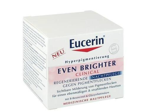 [德国BA]Eucerin 优色林美白祛斑无暇靓颜晚霜 50ml 优色林79折