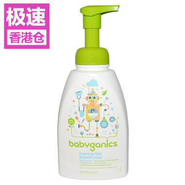 【美国Babyhaven】【最高减11美金】Babyganics 甘尼克宝贝 餐具奶瓶清洗剂 16盎司 无香型