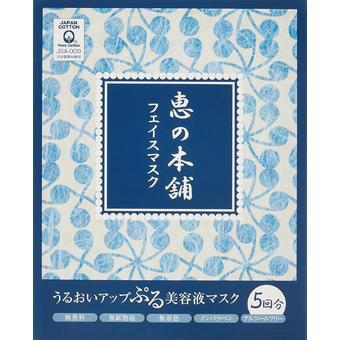 【多庆屋】惠之本铺温泉水玻尿酸保湿面膜 5枚 1213日元 约¥73