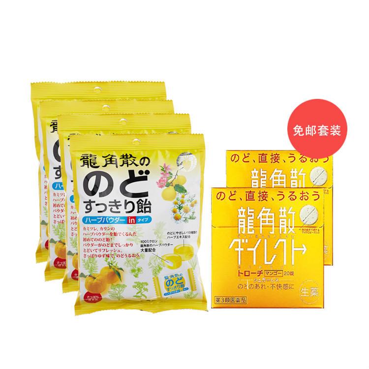 【多庆屋】【包邮】龙角散 润喉糖清凉糖 80g 4 + 龙角散 润喉含片 20片 2  2320日元 约¥139
