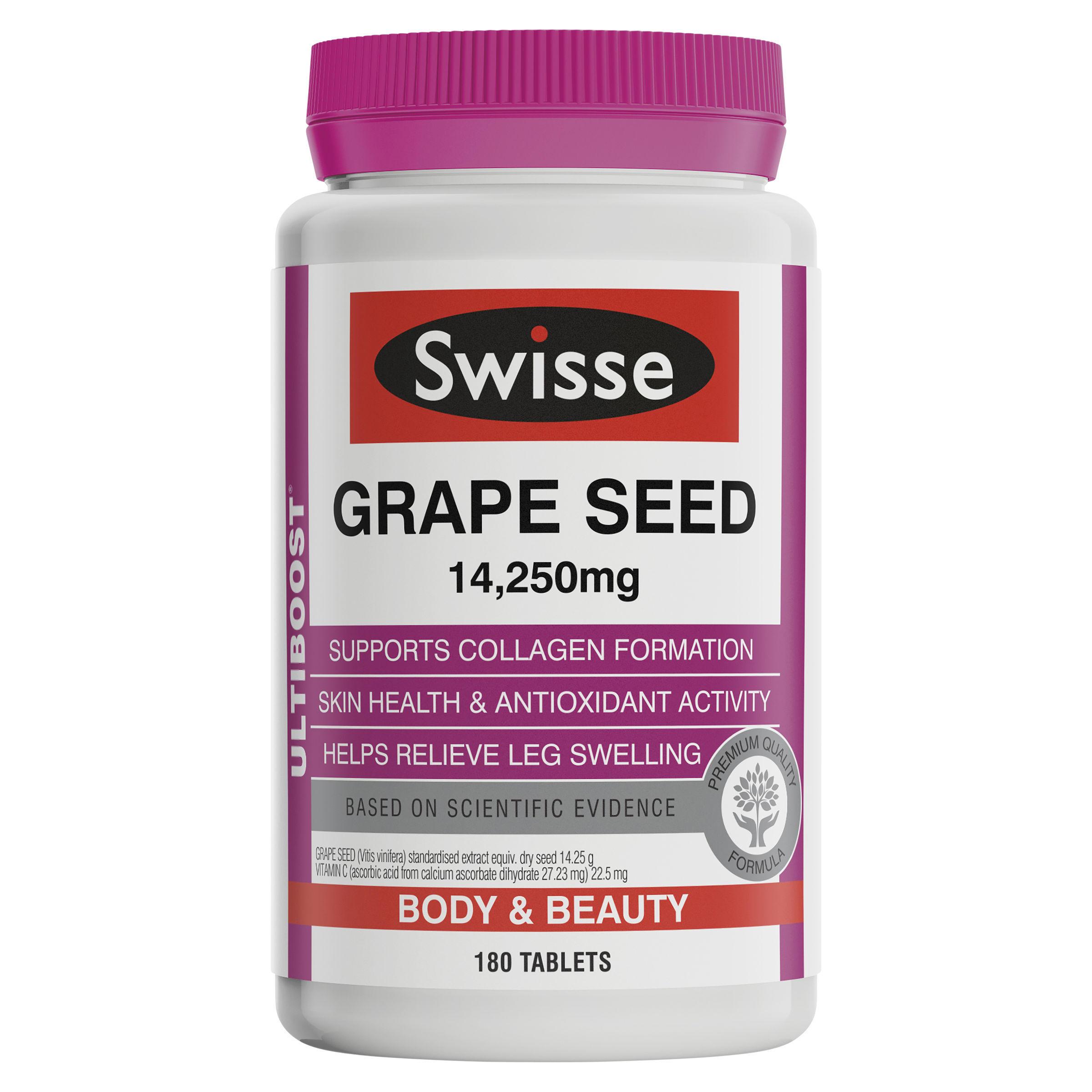 Swisse 澳洲葡萄籽精华 180粒(天然抗氧化)