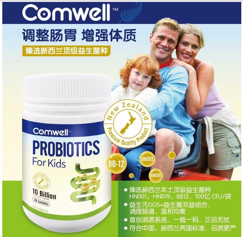 【满76纽免邮+3纽】Comwell儿童益生菌 100亿 CUF/袋 30袋