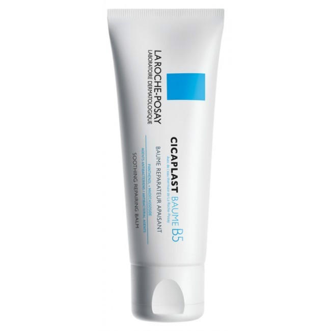 【免邮热销】La Roche-Posay 理肤泉 Cicaplast B5舒缓修复霜 淡化痘印 祛除疤痕 40ml
