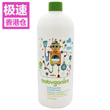 【美国Babyhaven】【用码满55减5】BabyGanics甘尼克宝贝 餐具清洁液替换装 无香型 32盎司(约937毫升)