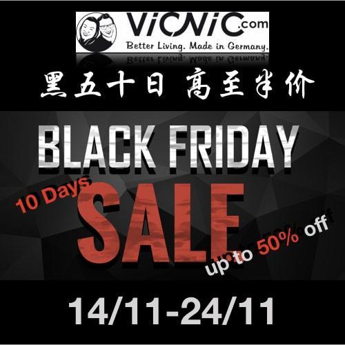 【德国VicNic百货】Black Friday 黑五十日 低至半价