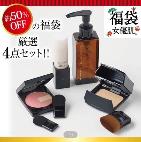 Belle Maison千趣会2017年福袋Ex beaute 女优肌 护肤套装 约¥632