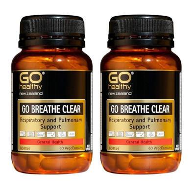 【新西兰PD】【两件免邮装】GO Healthy 高之源 清肺胶囊 NZ$55/约¥251