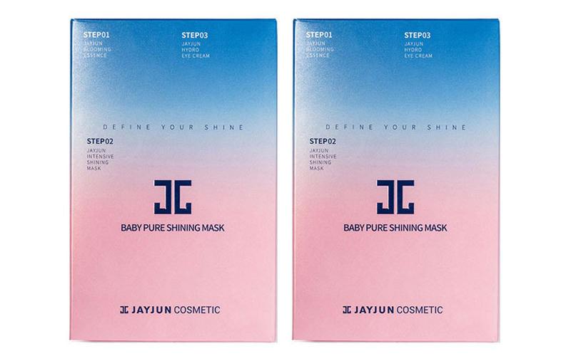 【2件包邮装】jayjun Baby 新生焕白面膜 210片/盒 优惠价格:225元
