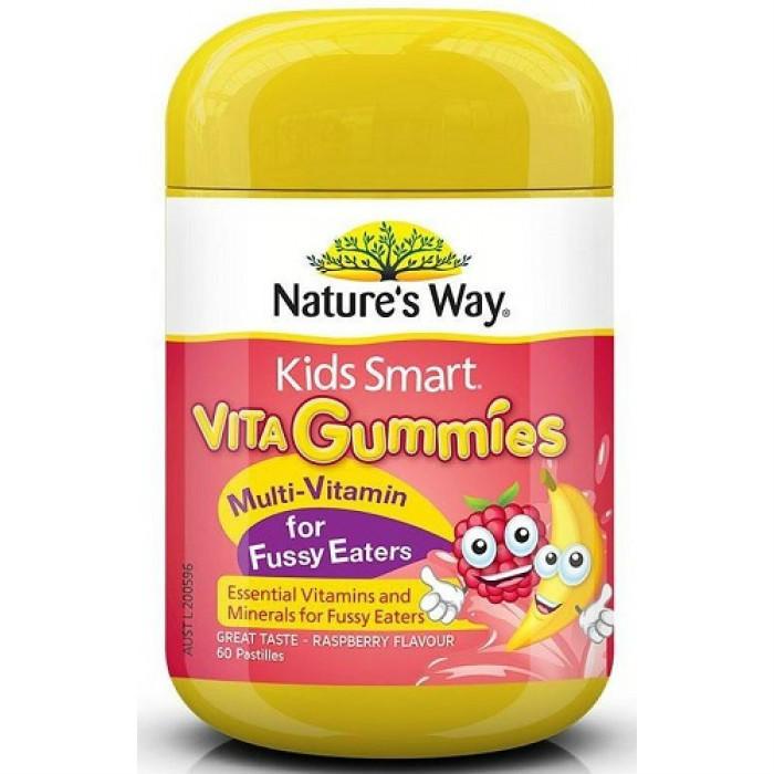 【满89澳减10澳,满109澳减15澳】Nature&#039s Way 佳思敏 复合维生素儿童软糖 60粒
