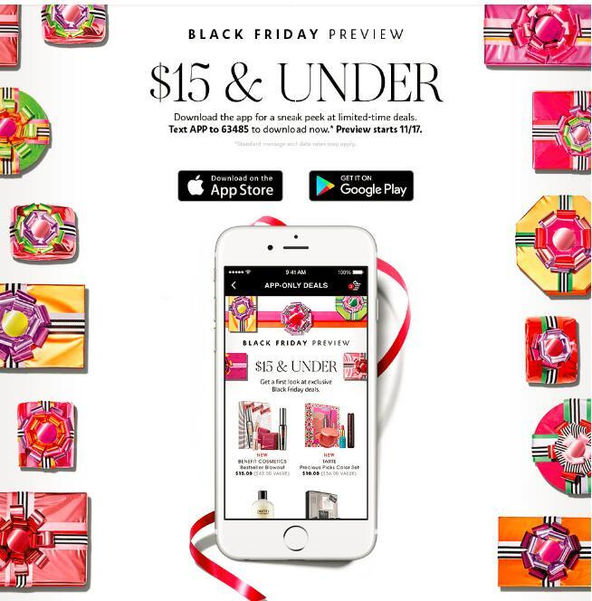 Sephora美国2017黑五促销11月17日上线