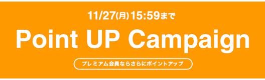Cosme日本官网全场返10倍积分活动 相当于9折