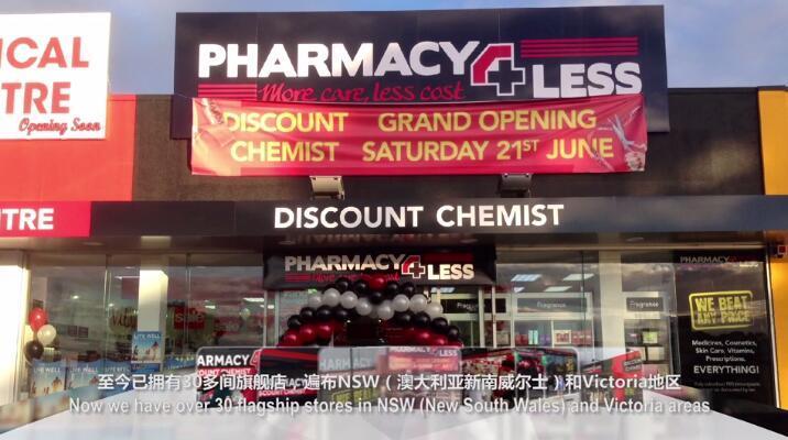 Pharmacy 4 less官方电话多少? 澳洲P4L药房客服联系方式