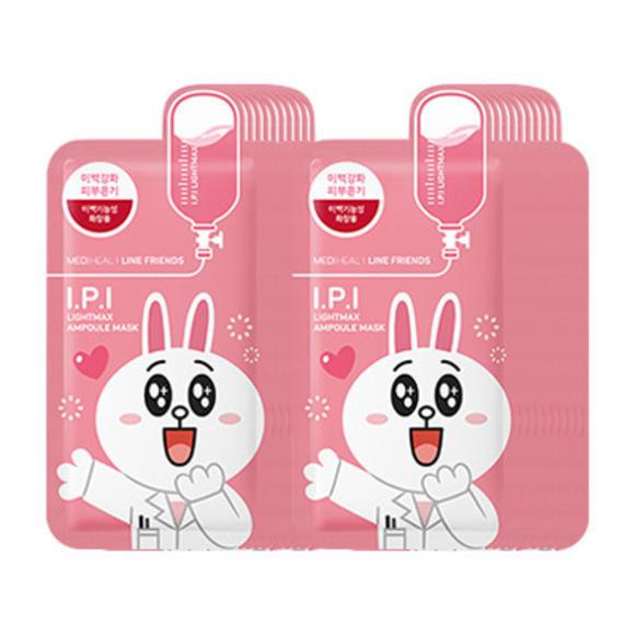 双12全场买2赠1 美迪惠尔亮白润肤萌宠套装 2盒仅¥155.54