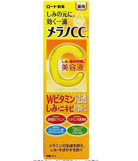 日本海淘购物清单