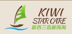 新西兰KiwiStarcare限购吗? 新西兰KS产品保质期多久?