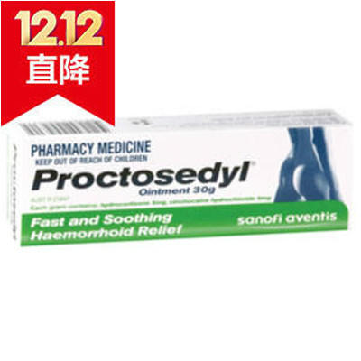 【澳洲P4L药房】【12 12超级特价】Proctosedyl 痔疮膏 孕妇可用 30g